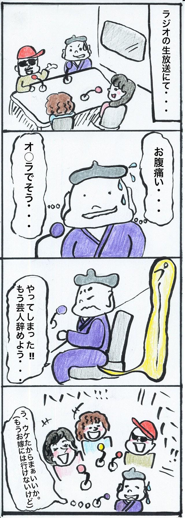 みほ とけ ちゃん みほとけ 所属タレント 浅井企画 タレント・芸人・文化人...