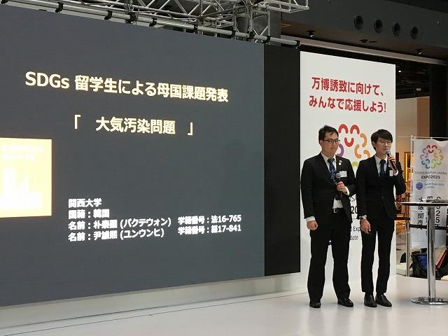 外国人留学生の就職を応援・促進!関西大学が大阪・関西の未来を提案するプログラムを展開中!