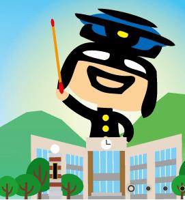 【小樽商科大学】明日は、一般選抜(前期日程)と私費外国人入試の合格者が発表されるよ!