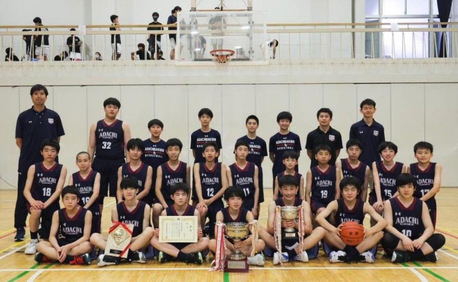 令和3年度東京都中学校バスケットボール選手権大会予選 優勝