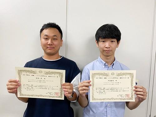 【日本工業大学】電子情報メディア工学専攻の大学院生2名が電気学会で「優秀ポスター賞」を受賞しました