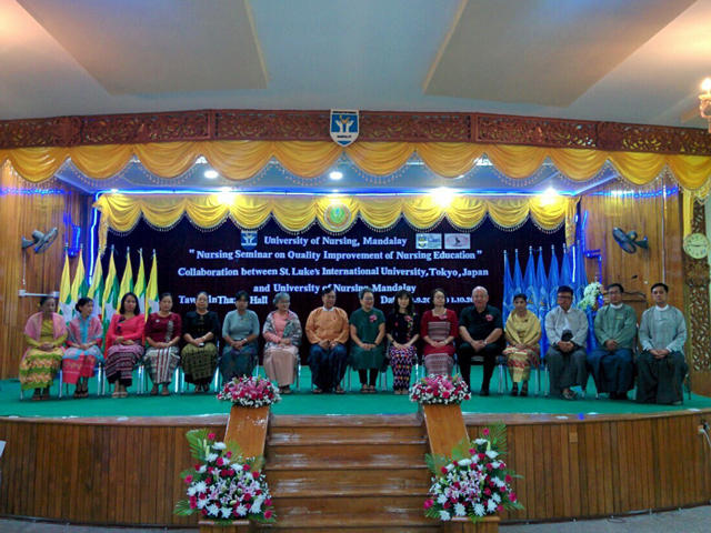 協定校 ミャンマー・マンダレー看護大学で看護教育セミナー開催