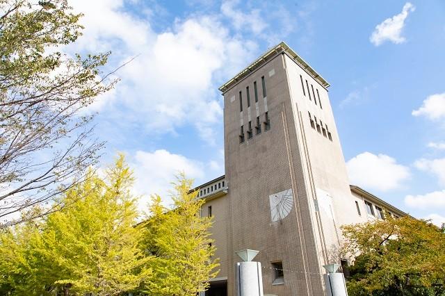 学問の力で、東京から世界の未来を拓く