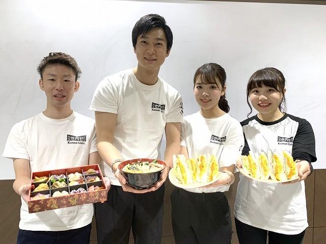 大阪大阪タカシマヤで3種の学生考案Vegetableメニュー『関大Vグルメ』を発売